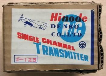 hinode-t-125_p1.jpg