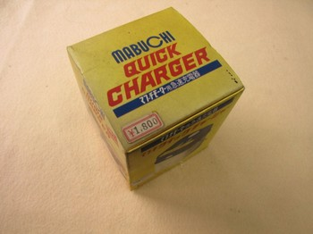 quick-charger_1.jpg