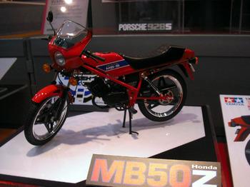 tamiya-mb50z.jpg